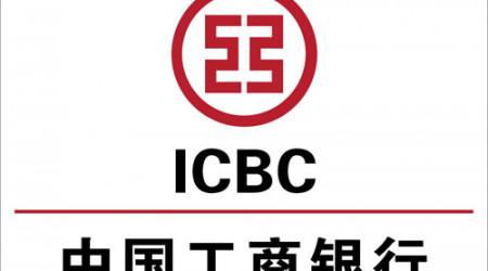 ICBC a 3 años
