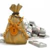 Mejores depósitos en junio de 2013