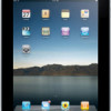 Depósito iPad 2 de Cajamar